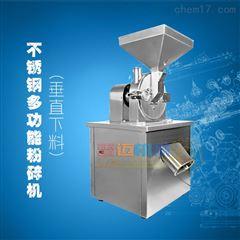 不锈钢多功能水冷式粉碎机