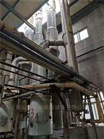 1-30吨二手多吨三效浓缩蒸发器