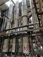 二手11吨强制循环蒸发器