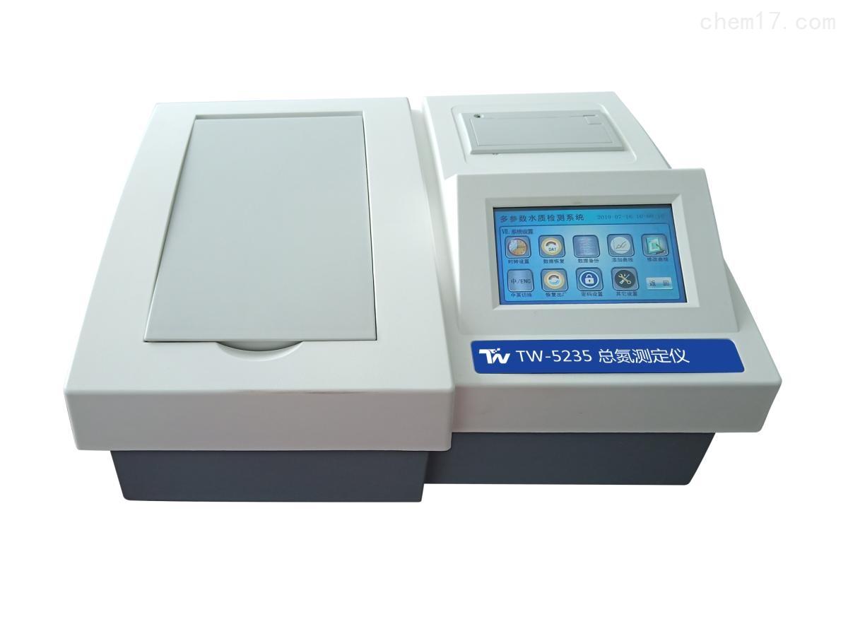 TW-5235总氮测定仪价格
