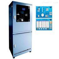 TW-5638在线氨氮分析仪