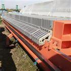 市场回收二手250平方压滤机厢式