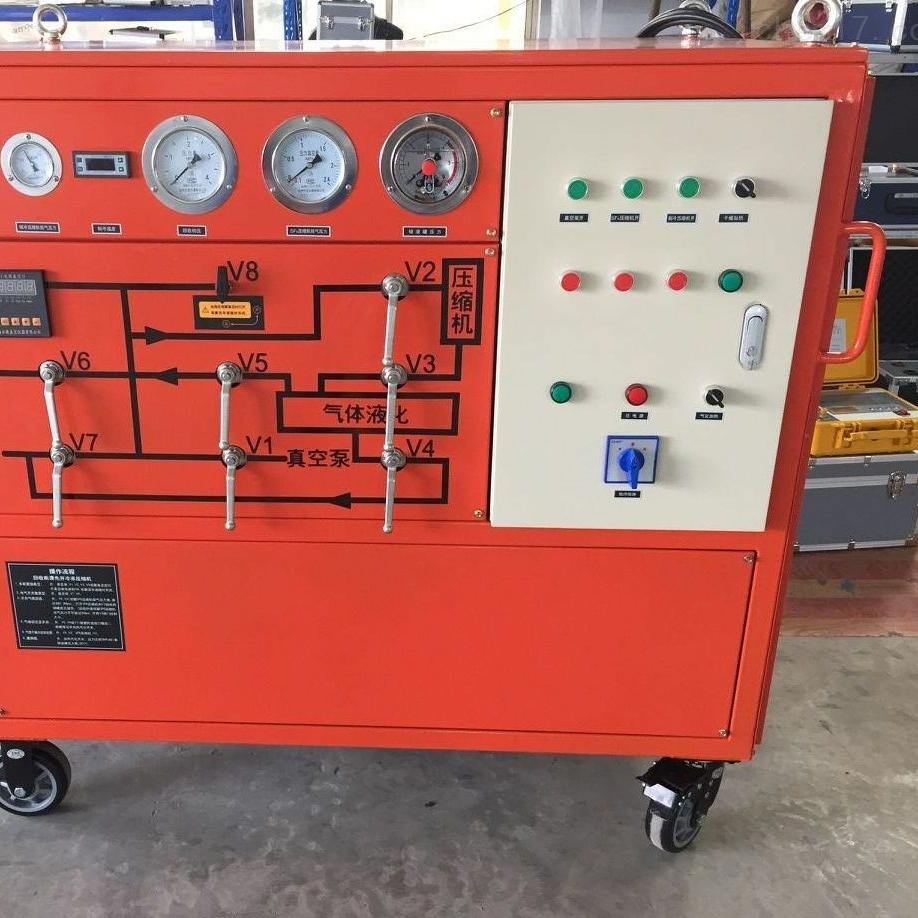 三级承装SF6气体抽真空充气装置