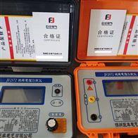 承试类四级资质绝缘电阻测试仪价格