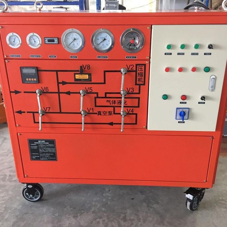 SF6气体回收充放装置价格