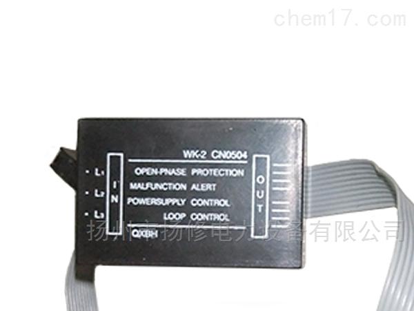 扬州电动执行器配件缺相保护模块