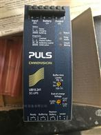 UB10.241德国PULS普尔世UPS不间断电源U系统UB10.241