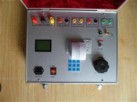 便捷式单相继保测试仪