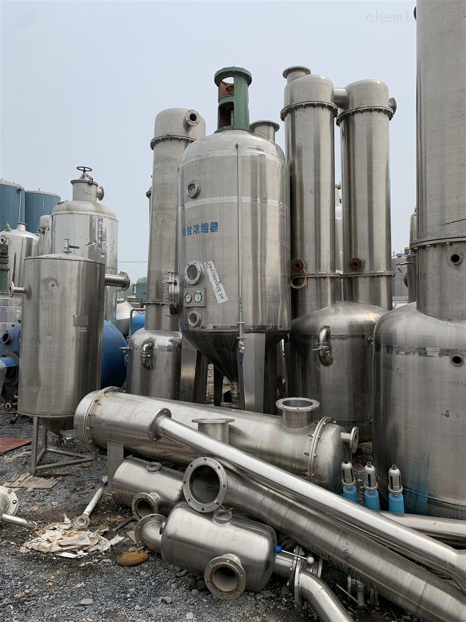 二手列管式循环蒸发器回收电话