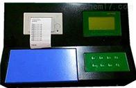 农药残留测定仪SYM-T05
