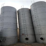 厂家回收二手30立方不锈钢酒精储罐