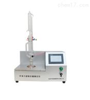 HSY-2292A自动甲苯不溶物含量试验器