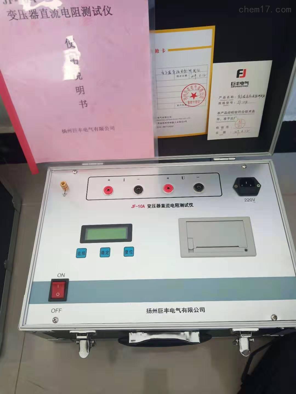 变压器直流电阻测试仪现货厂家直发