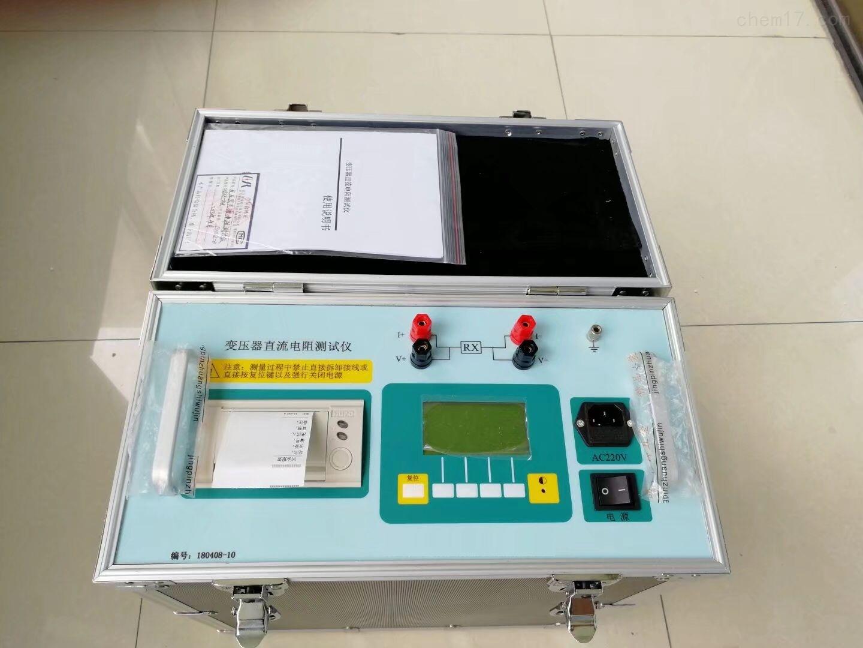 10A直流电阻测试仪承试四级五级资质电力