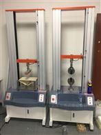 QB-8101万能材料拉压力试验机