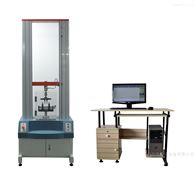 QB-8101国家标准GB/T10807专用万能材料试验机