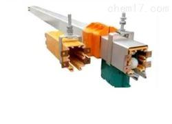 多极管式滑触线铝合金固定夹