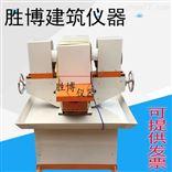 SHM-200混凝土双端面磨平机