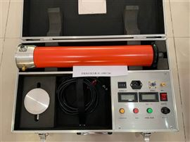 ZGF高精度直流高压发生器