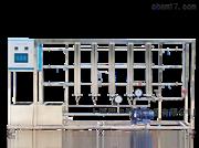 JY-LTLD-I流动阻力测定实验装置