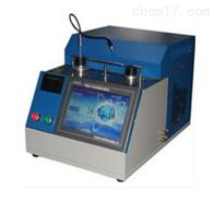 HSY-3145C全自动结晶点测定仪