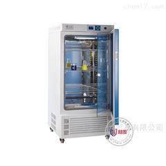 KYX-150CL低温培养箱