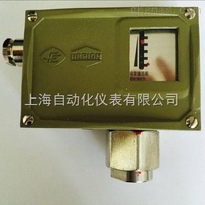 上海远东仪表厂D501/7DK压力控制器0813507