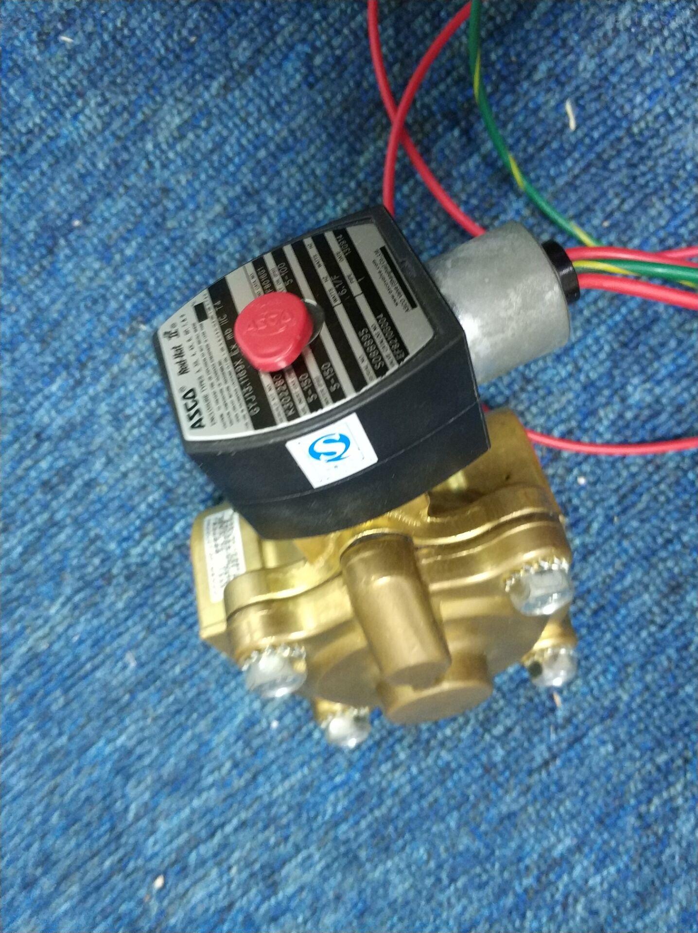 ASCO电磁阀EF8320G202现货特价