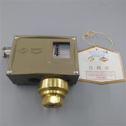 D502/7D上海远东仪表厂D502/7D压力控制器0811500