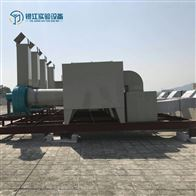 6005广东实验室通风系统工程