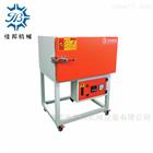 JB-KX-X1101批發零售微型烘箱 優質小型干燥箱 中型烤箱