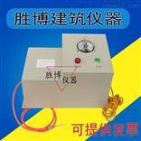 电动隧道防水板焊缝气密性检测器