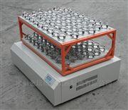 JDWZ-5L40回旋式特大容量雙層搖瓶機