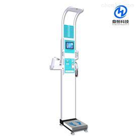 DHN-15A商场投币身高体重测量仪