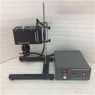 PL-X300DF 模拟太阳光 氙灯光源