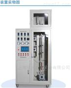 JY-HFJL反应精馏实验装置