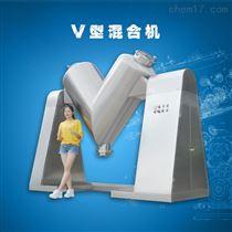 V 型大型双臂混合机