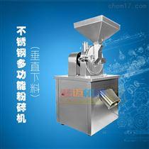 FS-180-4不锈钢多功能锤式中药材粉碎机