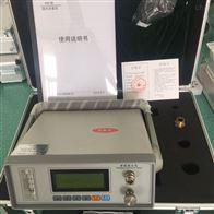 电力三级承试SF6微水测量仪