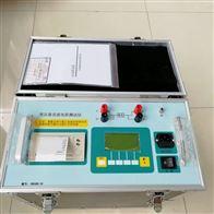 变压器直流电阻测试仪三级资质设备