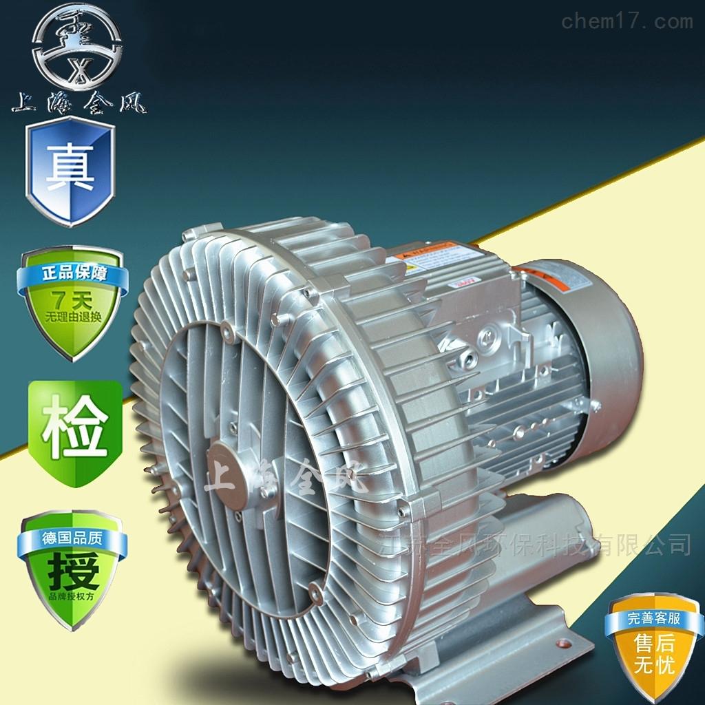 5.5KW旋涡高压风机