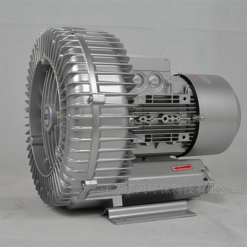 设备配套废料回收漩涡气泵