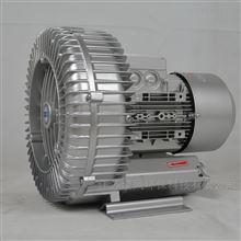 包装机械真空吸附高压旋涡气泵