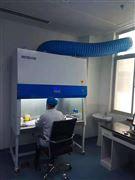 PCR核酸检测实验室用生物安全柜厂家