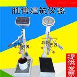 数显混凝土贯入阻力仪/测定仪