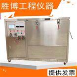 全自动混凝土硫酸盐干湿循环试验箱