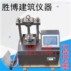 电工套管试验机