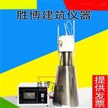 建材不燃性试验测试仪