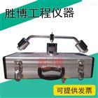 球压耐热测试仪/试验仪