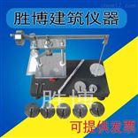 电工套管压力/弯曲试验机